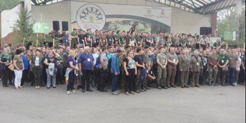 09-06-2017 Ekologiczne Forum Młodzieży